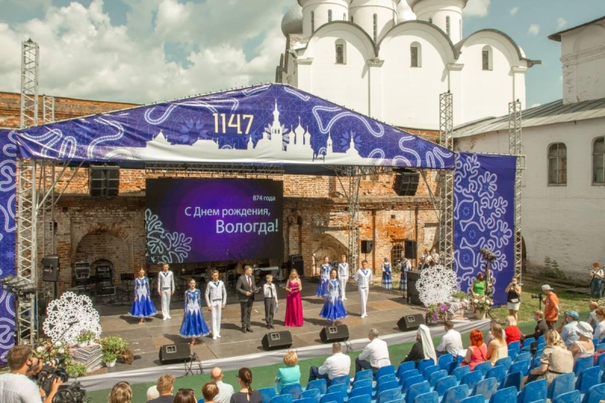 В Вологде наградили вологжан, которые внесли значительный вклад в развитие города