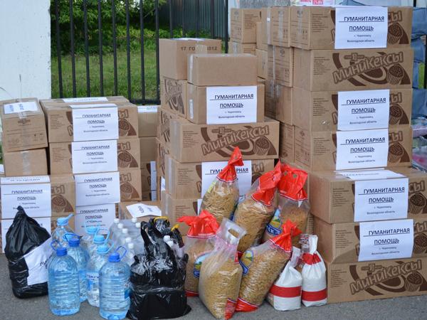 Карачаево-Черкесия оказала гуманитарную помощь жителям Украины